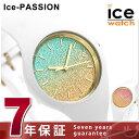 Ice-passion
