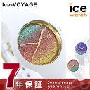 Ice voyage
