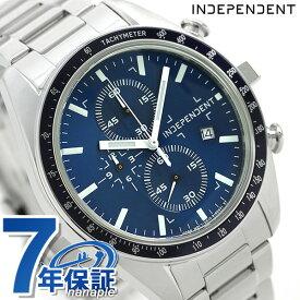 【今なら店内ポイント最大44倍】 インディペンデント メンズ 腕時計 スポーティ クロノグラフ BA7-115-71 INDEPENDENT ブルー 時計