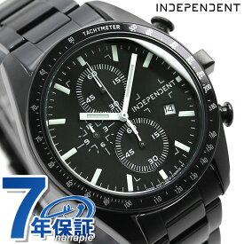 【今なら店内ポイント最大44倍】 インディペンデント メンズ 腕時計 スポーティ クロノグラフ BA7-140-51 INDEPENDENT オールブラック 時計
