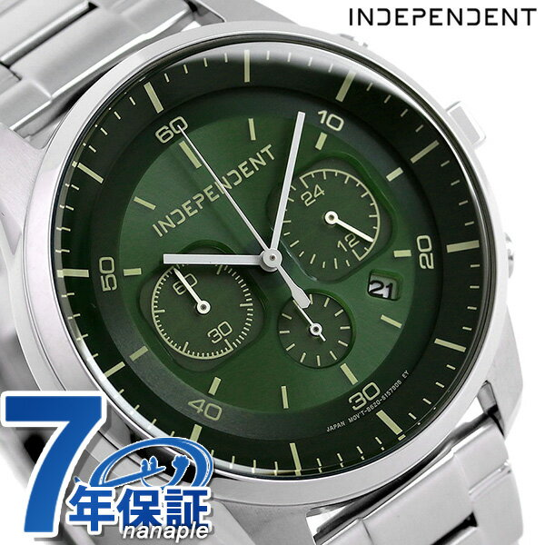 【当店なら!さらにポイント+4倍!21日1時59分まで】 インディペンデント ソーラー クロノグラフ メンズ 腕時計 KF5-217-41 INDEPENDENT エバーグリーン 時計【あす楽対応】
