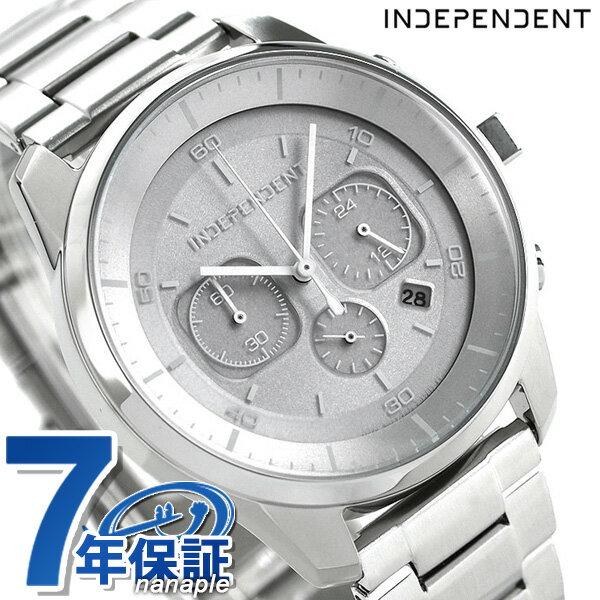 インディペンデント ソーラー クロノグラフ メンズ 腕時計 KF5-217-61 INDEPENDENT シルバーグレー 時計【あす楽対応】