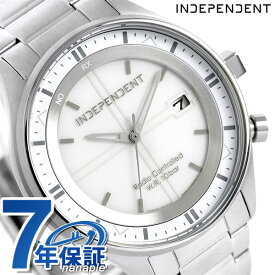 【今なら店内ポイント最大44倍】 インディペンデント タイムレスライン 41mm 電波ソーラー KL8-619-11 INDEPENDENT 腕時計 シルバー 時計