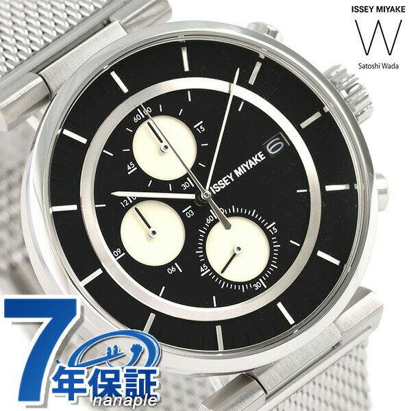 【当店なら!さらにポイント+4倍!21日1時59分まで】 イッセイミヤケ ダブリュ クロノグラフ メンズ 腕時計 NY0Y004 ISSEY MIYAKE ブラック 時計