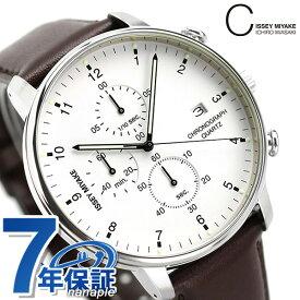イッセイミヤケ 時計 クロノグラフ C シィ メンズ レディース 腕時計 NYAD009 ISSEY MIYAKE ホワイト×ブラウン