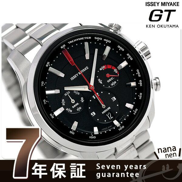 【当店なら!さらにポイント最大+4倍!21日1時59分まで】 イッセイミヤケ GT ジーティー 限定モデル 日本製 自動巻き NYAG701 ISSEY MIYAKE 腕時計 時計【あす楽対応】
