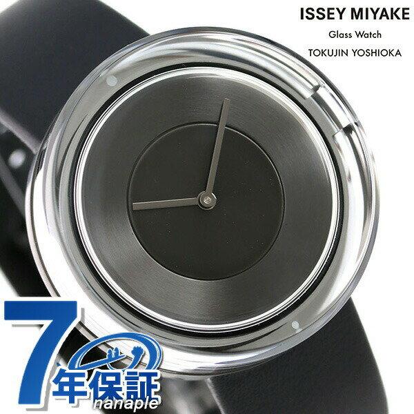 イッセイミヤケ ガラスウォッチ 日本製 腕時計 NYAH002 ISSEY MIYAKE ブラック 時計【あす楽対応】
