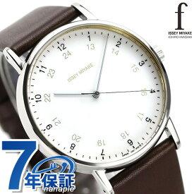 イッセイミヤケ 時計 f エフ 日本製 メンズ 腕時計 NYAJ007 ISSEY MIYAKE ホワイト×ブラウン