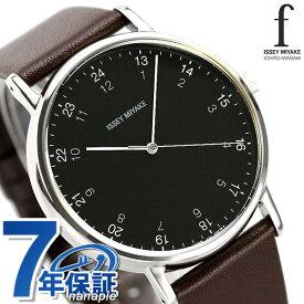 イッセイミヤケ 時計 f エフ 日本製 メンズ 腕時計 NYAJ008 ISSEY MIYAKE ブラック×ブラウン