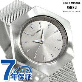 【20日はさらに+4倍でポイント最大27倍】 イッセイミヤケ 時計 ロクシリーズ 六角形 日本製 メンズ レディース 腕時計 NYAM001 ISSEY MIYAKE シルバー【あす楽対応】