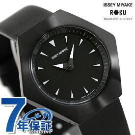 【20日はさらに+4倍でポイント最大27倍】 イッセイミヤケ 時計 ロクシリーズ 六角形 日本製 メンズ レディース 腕時計 NYAM004 ISSEY MIYAKE オールブラック 黒 革ベルト【あす楽対応】