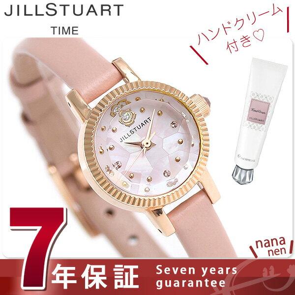 【エントリーだけでポイント13倍 27日9:59まで】 ジルスチュアート ビューティー 限定モデル レディース NJ0Z701 JILL STUART 腕時計 ピンクシェル 時計
