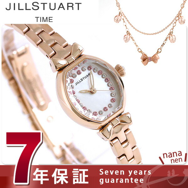 【エントリーだけでポイント13倍 27日9:59まで】 ジルスチュアート トノーリボン クリスマス 限定モデル NJAL701 JILL STUART 腕時計 ホワイトシェル