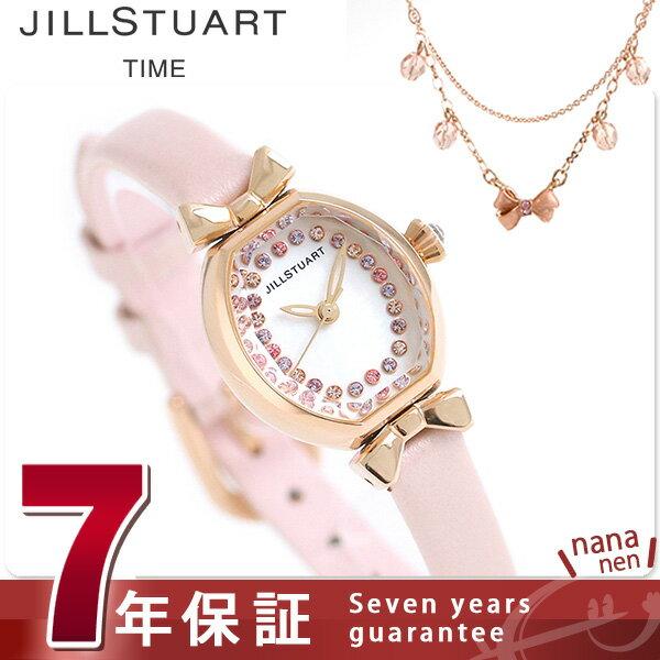 【エントリーだけでポイント13倍 27日9:59まで】 ジルスチュアート トノーリボン クリスマス 限定モデル NJAL702 JILL STUART 腕時計 ホワイトシェル