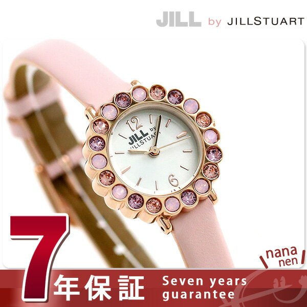 【エントリーだけでポイント12倍 27日9:59まで】 ジル バイ ジルスチュアート ドレスミーアップ レディース NJAM003 JILL by JILLSTUART 腕時計 時計