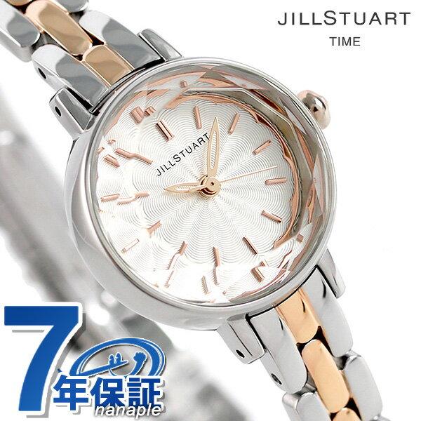 ジルスチュアート ニューリング レディース 腕時計 NJAS002 JILL STUART シルバー 時計【あす楽対応】
