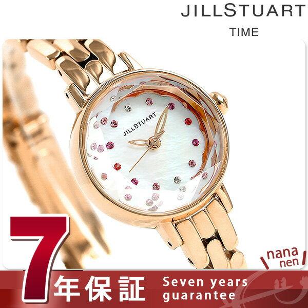 【エントリーだけでポイント12倍 27日9:59まで】 ジルスチュアート 10周年 Beauty 限定モデル レディース NJAS701 JILL STUART 腕時計 時計