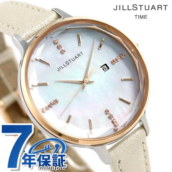 ジル スチュアート シンプルソーラー 34mm レディース NJAT002 JILL STUART 腕時計 時計