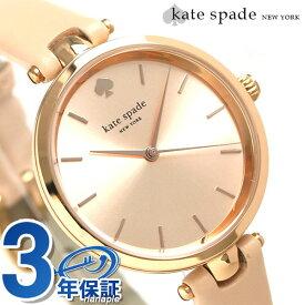 15日なら全品5倍以上で店内ポイント最大42倍! ケイトスペード 時計 レディース KATE SPADE NEW YORK 腕時計 ホーランド 34mm ピンク 1YRU0812【あす楽対応】