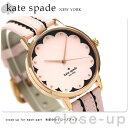 ケイトスペード メトロ スカラップ レディース 腕時計 KSW1003 KATE SPADE ピンク