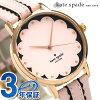 케이트 스페이드 메트로 스캘럽 레이디스 손목시계 KSW1003 KATE SPADE 핑크