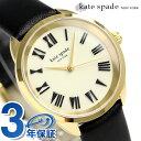 ケイトスペード クロスタウン クオーツ レディース 腕時計 KSW1093 KATE SPADE クリーム×ブラック