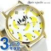 케이트 스페이드 뉴욕 메트로 34 mm레이디스 KSW1122 KATE SPADE 손목시계 화이트