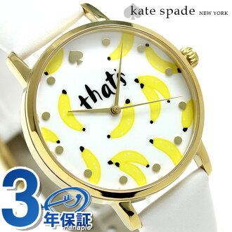 Kate spade New York metro 34mm Lady's KSW1122 KATE SPADE watch white