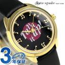ケイトスペード クロスタウン クオーツ レディース 腕時計 KSW1148 KATE SPADE ブラック