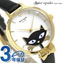 ケイトスペード 時計 レディース KATE SPADE NEW YORK 腕時計 メトロ ブラック ジャズ キャット 34mm ホワイト×ブラ…
