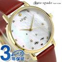 ケイトスペード メトロ ゾディアック バルゴ 34mm 腕時計 KSW1189 KATE SPADE ホワイトシェル