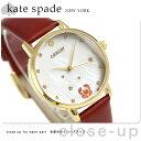 ケイトスペード メトロ ゾディアック キャンサー 34mm KSW1191 KATE SPADE 腕時計 ホワイトシェル【あす楽対応】