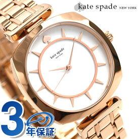 ケイトスペード 時計 レディース KATE SPADE NEW YORK 腕時計 バロウ 34mm クオーツ ホワイト KSW1229【あす楽対応】