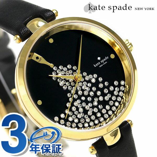 ケイトスペード 時計 レディース KATE SPADE NEW YORK 腕時計 ホーランド 34mm ブラック×ブラック KSW1234