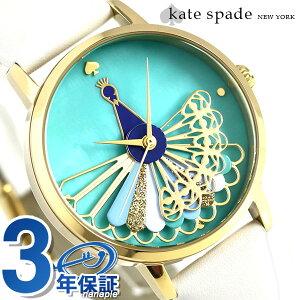 ケイトスペード 時計 レディース KATE SPADE NEW YORK 腕時計 メトロ ピーコック 34mm グリーンシェル KSW1287【あす楽対応】