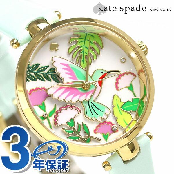 ケイトスペード 時計 レディース KATE SPADE NEW YORK 腕時計 ホーランド ハチドリ ミントグリーン KSW1309【あす楽対応】