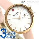 ケイトスペード パーク ロウ 34mm レディース 腕時計 KSW1325 KATE SPADE ホワイトシェル