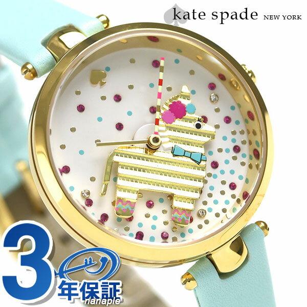 【当店なら!さらにポイント+4倍!21日1時59分まで】 ケイトスペード 時計 レディース KATE SPADE NEW YORK 腕時計 ホーランド ピニャータ 34mm ライトグリーン KSW1329【あす楽対応】