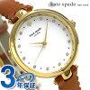 Kate spade clock Lady's KATE SPADE NEW YORK watch Holland 34mm brown KSW1359