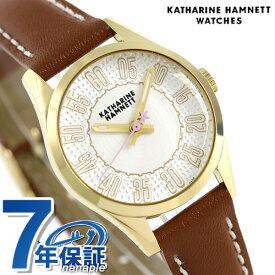 【20日は5,000円割引クーポンにポイント最大 27倍】 キャサリン ハムネット キューバ 26mm クオーツ レディース KH78H101 KATHARINE HAMNETT 腕時計【あす楽対応】