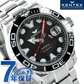【25日はさらに+4倍でポイント最大37倍】 ケンテックス マリンマン シーアングラー 30周年記念モデル メンズ 腕時計 S706X-01 Kentex 日本製 時計 ブラック