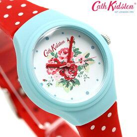 【今なら半額クーポンにポイント最大28倍】 キャスキッドソン Cath Kidston スプレーフラワー 32mm CKL024UR レディース 腕時計 時計【あす楽対応】