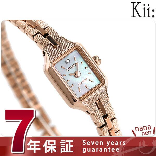 シチズン キー エコドライブ 限定モデル レディース 腕時計 EG2044-54W CITIZEN Kii ホワイトシェル