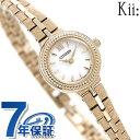 【今ならポイント最大41倍】 シチズン キー エコドライブ ブレスレット レディース 腕時計 EG2984-59A CITIZEN Kii ピンクゴールド 時計【あす楽対応】
