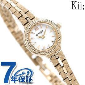 シチズン キー エコドライブ ブレスレット レディース 腕時計 EG2984-59A CITIZEN Kii ピンクゴールド 時計【あす楽対応】