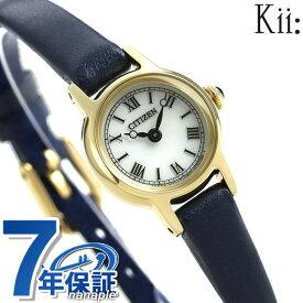 シチズン キー ラウンドストラップ ソーラー レディース EG2995-01A CITIZEN Kii 腕時計 時計【あす楽対応】