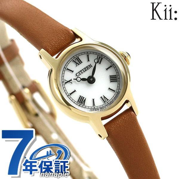 【エントリーだけでポイント12倍 27日9:59まで】 シチズン キー ラウンドストラップ ソーラー レディース EG2995-28A CITIZEN Kii 腕時計 時計