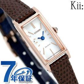 シチズン キー エコドライブ レディース 腕時計 アンティーク レクタンギュラー EG7044-06A CITIZEN Kii 革ベルト 時計【あす楽対応】