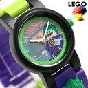 レゴウォッチ バットマン ジョーカー 子供用 腕時計 8020851 LEGO【あす楽対応】