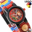 レゴ ジュラシック ワールド オーウェン キッズ 子供用 腕時計 8021261 LEGO 時計【あす楽対応】
